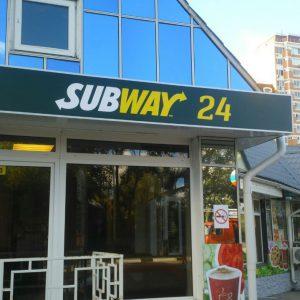 subway вывеска