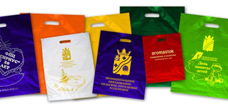 ПВД пакеты с логотипом