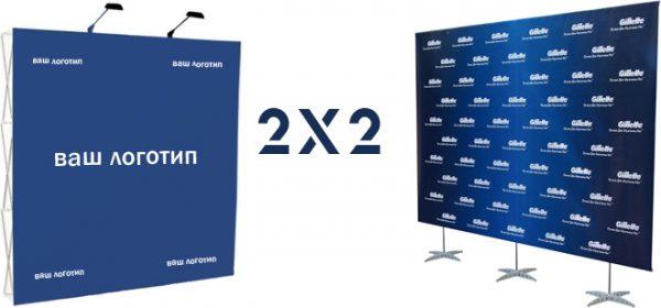 Печать баннера 2×2